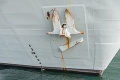 Boat anchor Royalty Free Stock Image