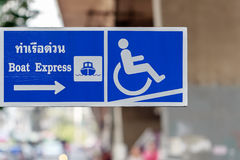 Boat Express Pier signboard showing Disabled Facilities Royalty Free Stock Photography