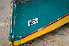 Boat at the fishing port Royalty Free Stock Photography