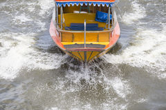 Boat go to fast Stock Photo