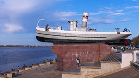 Boat Hero - boat Volga Flotilla. took part in the defeat of the Royalty Free Stock Image