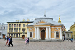 Boat house of Peter the Great at the Peter and Paul fortress in Saint-Petersburg, Russia Stock Photos