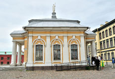 Boat house of Peter the Great at the Peter and Paul fortress in Saint-Petersburg, Russia Royalty Free Stock Image