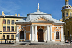 Boat housel in Peter and Paul fortress Royalty Free Stock Photography