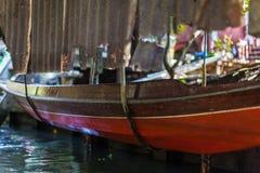 Boat hull Stock Photography