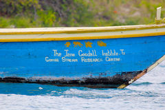 Boat of the Jane Goodall Institute in Gombe Stock Images