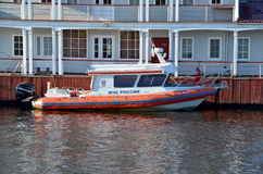 Boat of Ministry of Emergency Situations Stock Image
