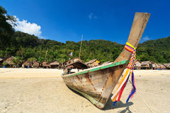 The Boat of MoGan Royalty Free Stock Images