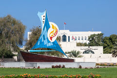 Boat monument in a roundabout in Muscat, Oman Stock Photography