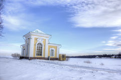 Boat Museum, Peterhof, Russia Royalty Free Stock Photography
