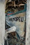 Boat Named Sinemorec Royalty Free Stock Images