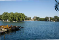 Boat in park Royalty Free Stock Images