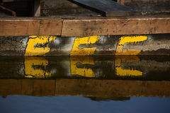 Boat with reflection Stock Photography
