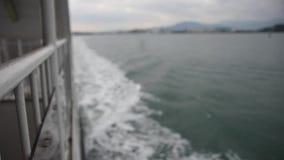 Boat ride. Use for transporting vehicles, foods, and people to Nokonoshima island in Fukuoka, Japan stock video footage