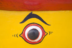 Boat's eye Stock Photo
