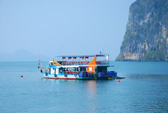 Travelling Boat Trang and Krabi south of thailand. This is travelling Boat Trang and Krabi south of thailand.If you have a chance to sailing by this boat you Stock Image