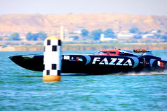 Boat of the team Fazza Stock Images