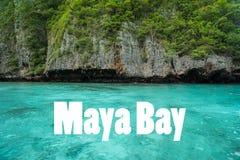 Boat trip to tropical Maya Bay, Thailand Royalty Free Stock Photo