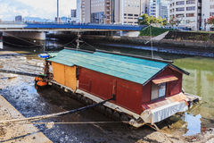 Boathouse in Hiroshima Stock Photos