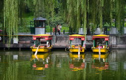 Boats in Beihai Park Stock Images