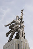Bochiy i Kolkhoznitsa (Worker and Kolkhoz Woman) statue in Moscow Stock Photo