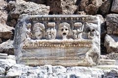 Boczny Amphitheatre 03 Zdjęcie Stock