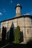 Boczny widok Dragomirna monaster Zdjęcia Royalty Free