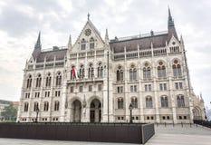 Boczny widok hungarian parlament Obraz Stock