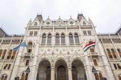 Boczny widok hungarian parlament Zdjęcia Stock