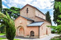 Free Bodbe Monastery In Kakheti Outside Of Sighnaghi, Georgia Royalty Free Stock Photography - 163676317