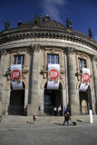 Bode Museum Berlin Royalty Free Stock Photography