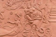 Bodhisattva ulga zdjęcie stock