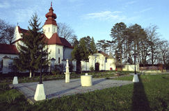 bodrog μοναστήρι Στοκ εικόνες με δικαίωμα ελεύθερης χρήσης