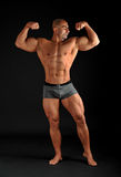 Body Building , Extreme muscle man Royalty Free Stock Photo