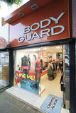 Body guard shop in Jeju Royalty Free Stock Image