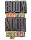 Body, mind, soul, spirit in letterpress type Royalty Free Stock Photo