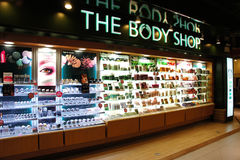 The Body Shop Stock Image