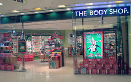 The body shop in hong kong Stock Photo