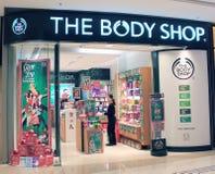 The Body shop in hong kong Royalty Free Stock Photos