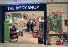 The body shop in hong kong Stock Images