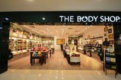 Body Shop kosmetyczny sklep zdjęcia stock