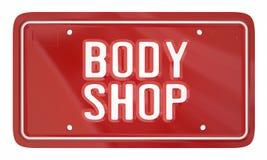 Body Shop samochodu naprawy mechanika usługa tablica rejestracyjna 3d Illustrat Ilustracja Wektor