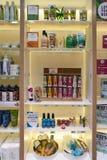 Body Shop sklep zdjęcia stock
