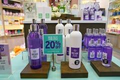 Body Shop sklep zdjęcie royalty free