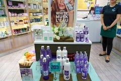 Body Shop sklep zdjęcie stock