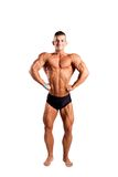 Bodybuilder Stock Photo