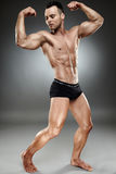 Bodybuilder full length Royalty Free Stock Photo