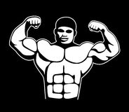 Bodybuilder. Picture of a bodybuilder showing his muscules, vector eps 10 illustration Royalty Free Stock Image