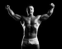 Bodybuilder in the studio Stock Image