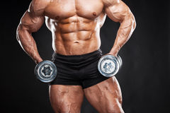 Bodybuilder. Royalty Free Stock Image